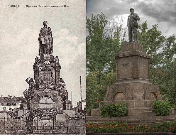 Самара. Памятник Императору Александру II установлен в 1889 году, автор монумента - скульптор В.О.Шервуд.