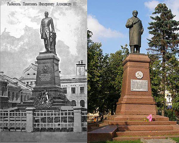 Рыбинск. Памятник Императору Александру II. Установлен в 1914 году, автор - А.Опекушин. Демонтирован в 1918 году.