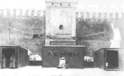 Немного истории:<br>  Так выглядел первый деревянный мавзолей, простоявший до 1924 года.