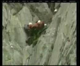 Сорвались со скалы