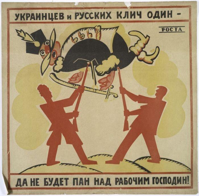 изображение гражданской войны:
