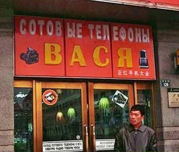 Китайский перевод (20 фото)