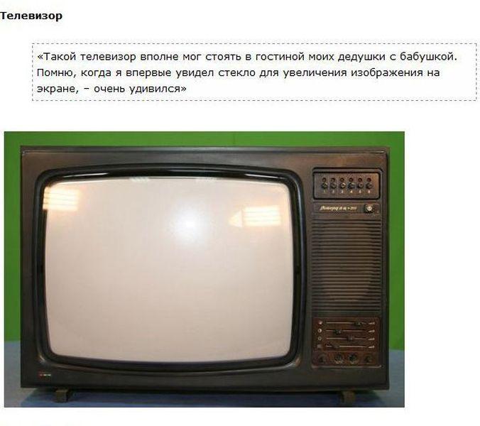 Советские вещи глазами итальянского дизайнера Умберто Джираудо (14 фото)