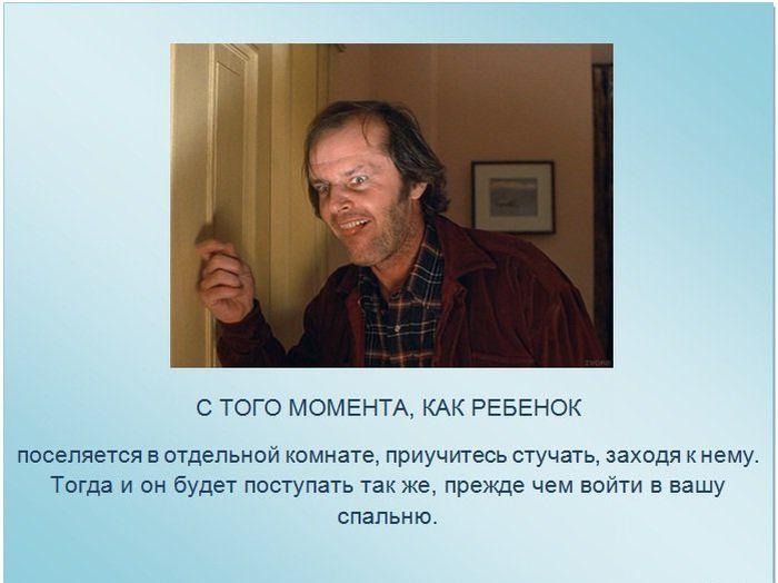 Правила этикета (16 фото)
