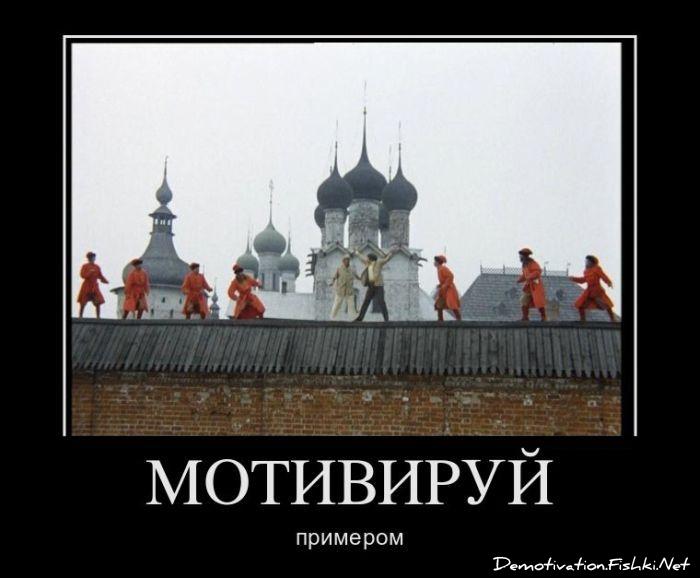 Демотиваторы, часть 197. (139 фото)