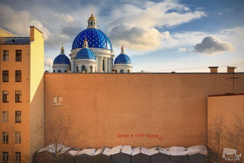 0165 Лучшие фотографии России 2011. Номинация Архитектура