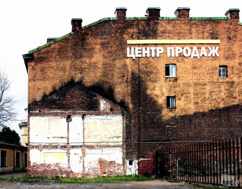 0433 Лучшие фотографии России 2011. Номинация Архитектура