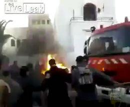 Поджег себя в знак протеста