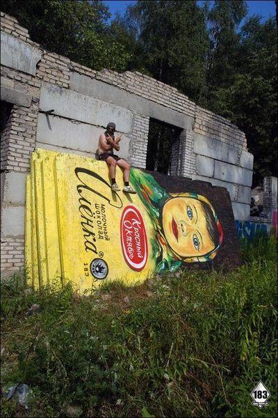 Уличное искусство (9 фото)