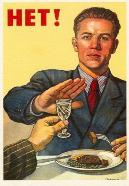 Закодироваться от алкоголя г. владимир
