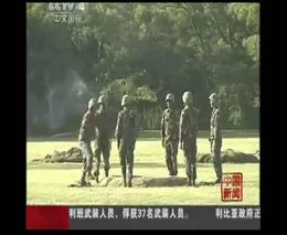 Подборка роликов от 25.01.2012
