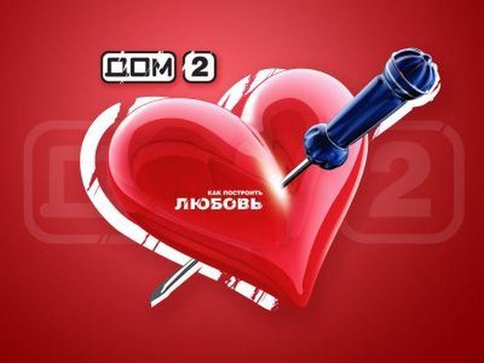 Взрыв на телепроекте Дом-2 ()