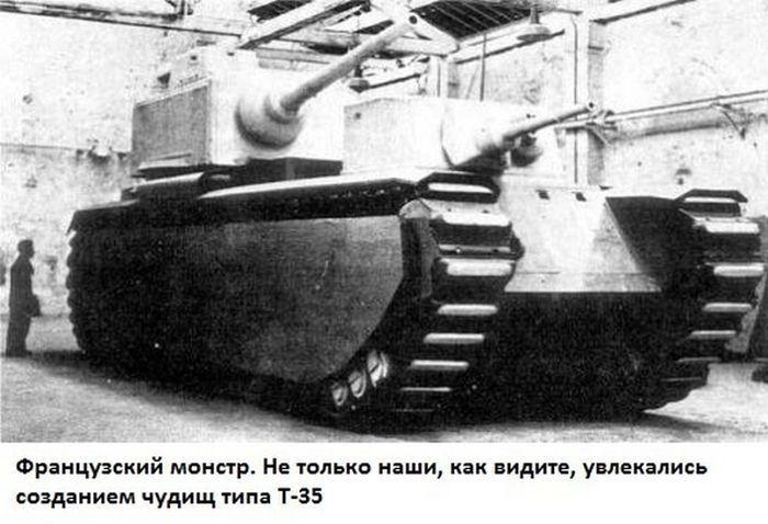 Архивные снимки прототипов танков (24 фото)