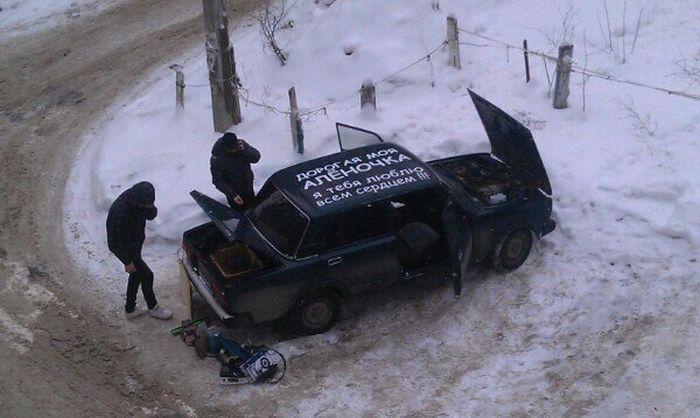 Фото девушке, дорогая, надпись на машине, послание, прикольная фотографи