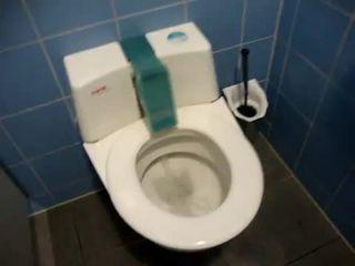 Туалет на автобане в Германии