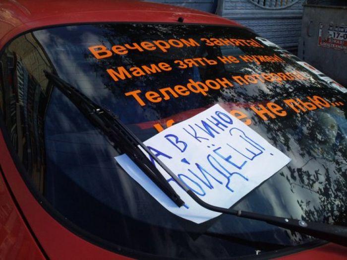 прикольные картинки на автомобиль: