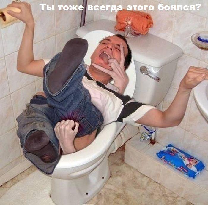 Посад, мыть ноги в унитазе инструментальный