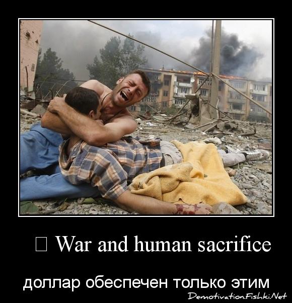 War and human sacrifice