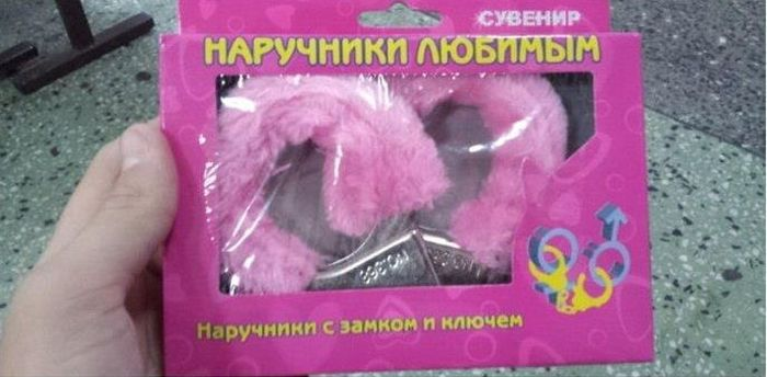 наручники, игрушка,