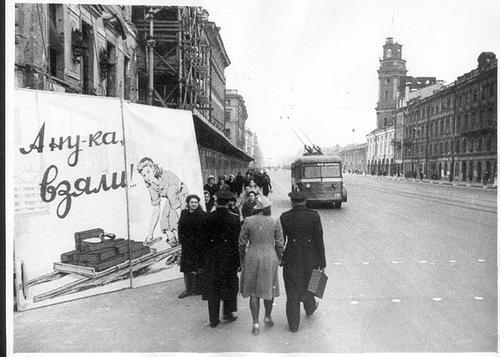 ленинград, блокада,