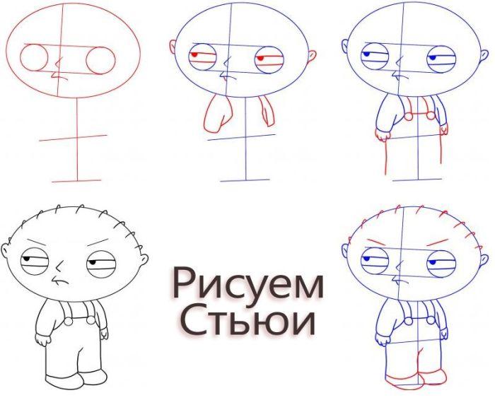 Смешные рисунки