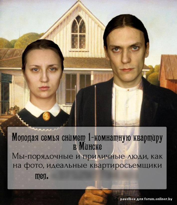 Образец Объявления Сниму Квартиру