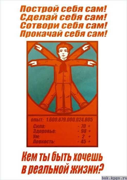 Подборка маразмов за февраль 2008 (113 фото)