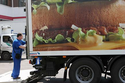 Рождение гамбургера (18 фото)