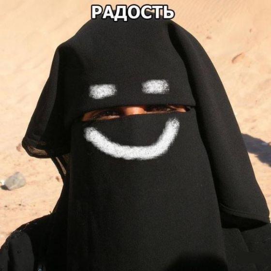 G картинки арабских девушек