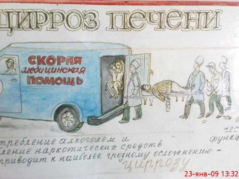 Ладно хрен с ней со скорой, бывают и более странные машины, но почему в кузове Пушкин?