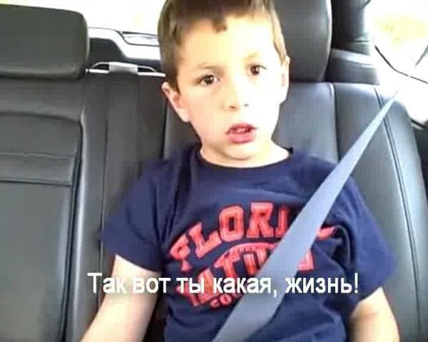 Американский мальчик под наркозом (видео)