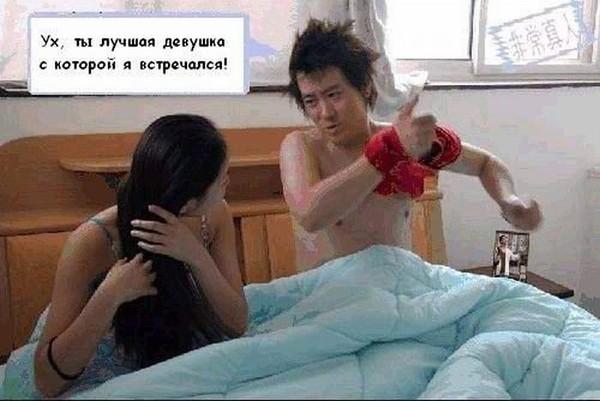 О мужских кошмарах (4 фото)