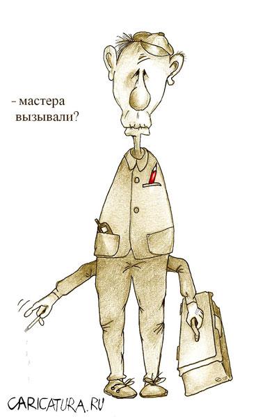 Страничка юмора - Страница 2 010