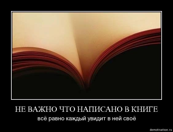 http://ru.fishki.net/picsw/022009/25/anek/2.jpg