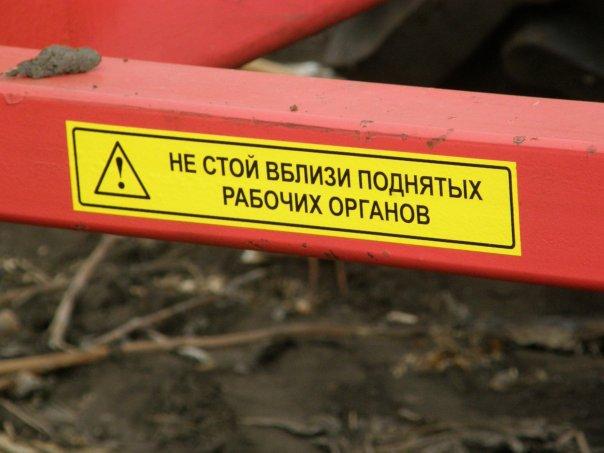 http://ru.fishki.net/picsw/022009/27/anek/2.jpg