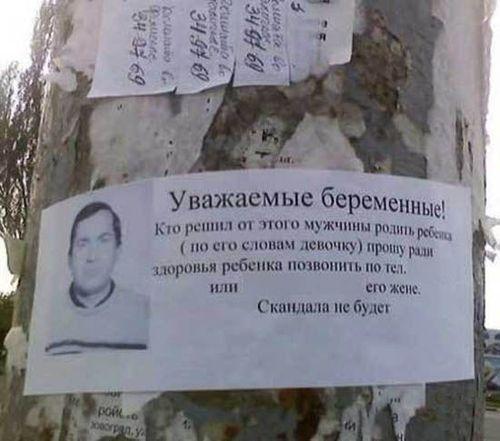 http://de.fishki.net/picsw/022010/04/anek/anekdot1.jpg