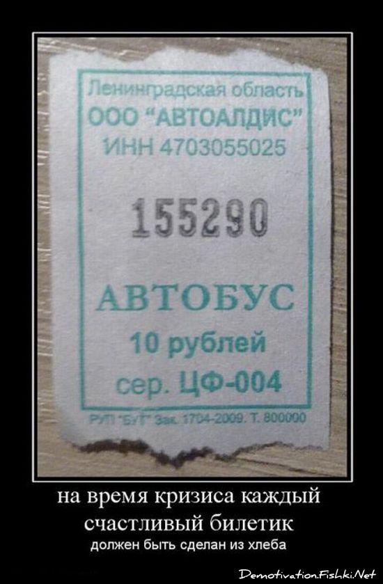 Демотиваторы сороковая часть 145 фото