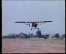 Задел крылом самолета