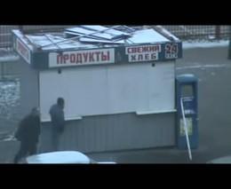 Продажа наркотиков в Москве в этой палатке закрыта