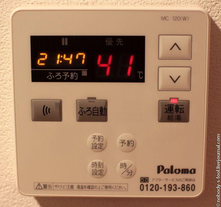 Стандартный смеситель. Регулятор справа позволяет переключает подачу воды в кран или в шланг. Слева - регулятор температуры.<br/>На этом регуляторе вся вода температуры до 40 градусов обозначена синим, более горячая - красным. На некоторых смесителях могут быть проставлены градусы. Рядом с рычагом есть кнопочка, которую нужно нажимать, если вы хотите увеличить температуру и получить на выходе кипяток более 40 градусов. Это, видимо, делается для того, чтобы избежать случайных ожогов.<br/>Такие смесители разбаловали до невозможности. Я очень раздражаюсь, если оказываюсь где-то, где есть отдельно краны для холодной и горячей воды, и нужно пытаться получить желаемую температуру с помощью регулирования напоров. То ли я разучилась это делать, то ли это действительно сложнее, если вода греется газом, но чьей-то матери однозначно икается, когда я это делаю:)