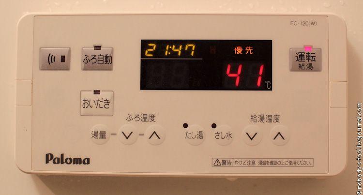 Водой в доме можно управлять с помощью двух компьютеров. Первый установлен чаще всего на кухне. На дисплее указана температура. Ее можно задать самостоятельно, и это будет максимальная температура, на которую будет нагреваться вода в квартире.<br/>    Можно также задать 2 отдельные температуры. Например для ванны 43 градуса, а для душа и кухни - 40. Компьютер будет сам регулировать нагрев, в зависимости от того, где подается вода. Поскольку ванну я не принимаю, у меня для всего одна температура. Зимой хорошо мыться при 41 градусе, летом и при 38 бывает жарко:) <br/>    Здесь же можно установить таймер для набора ванны. Когда ванна наберется, милый женский голос обязательно сообщит об этом. <br/>    Не удивлюсь, если это устройство может делать что-то еще. Но мне это, видимо, не нужно:)