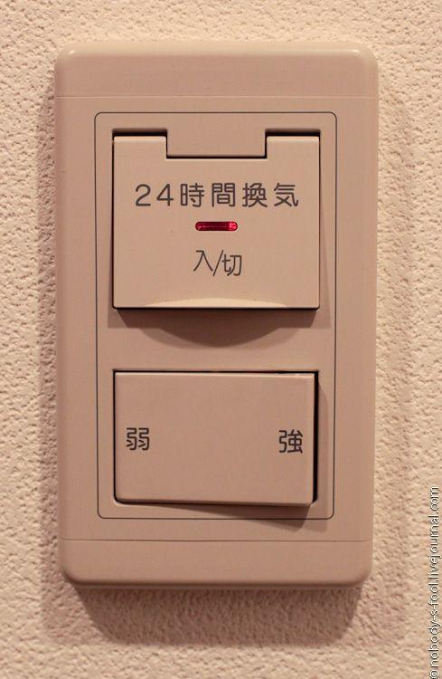 """Этот компьютер установлен в ванной. На обоих, кстати, есть кнопочка, которая горит ярко-розовым. Лампочка горит, сообщая о том, что система работает. Нажав на эту кнопку, можно отключить подогрев. Этим пользуются те, кто, например, экономит и моет посуду холодной водой.  <br/>  Обычно воду из ванной можно использовать для стирки, но я, признаюсь, этой функцией ни разу не пользовалась.  <br/>  В некоторых ваннах придусмотрен подогрев воды. Можно откисать час, и вода не остынет. Это очень удобно, когда несколько членов семьи моются друг за другом.  <br/>  Во избежание вопросов сразу скажу, что в ванну грязным никто не залазит. Каждый сначала моется под душем на стульчике, а потом уже садится греть кости. Поэтому случаев того, что после кого-то грязь в воде плавает, исключены.  <br/>  Бывают еще """"крышки"""" для ванной, которыми можно накрыть ванну с горячей водой, чтобы она не остывала."""