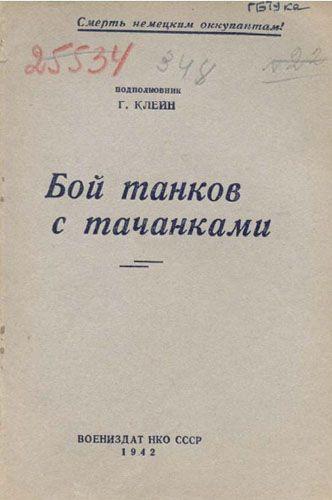 Смешные названия книг, которые не существуют на самом деле (39 фото)