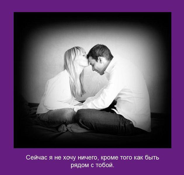 Сексуальные открытки для любовника
