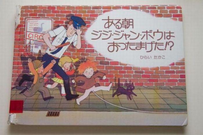 Японский вариант Пиноккио (20 фото)