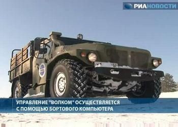 Испытание нового военного авто