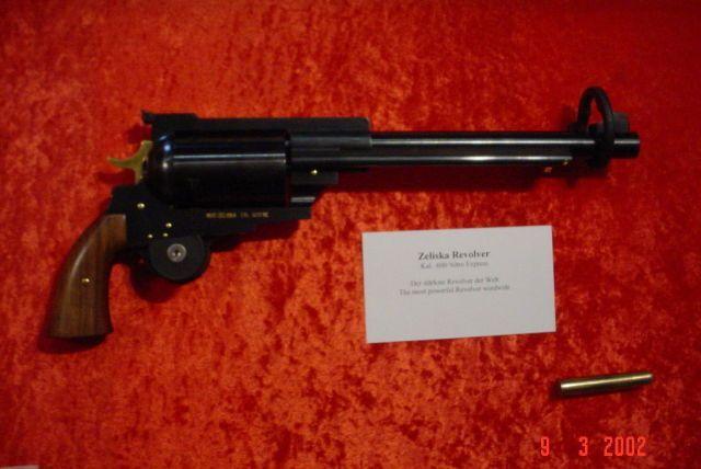 Стрелковое оружие (40 фото)