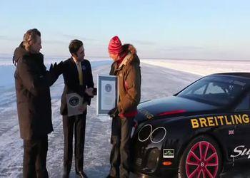 Рекорд скорости на льду!