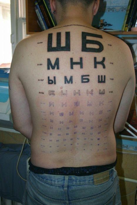 Татуировка для проверки зрения (9 фото)