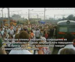 Видео от зацеперов